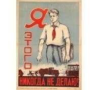 Госавтоинспекция Мордовии взывает к сознательности граждан