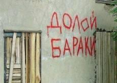 К 2018 году в Саранске не останется ветхого жилья