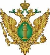 В Мордовии не регистрируют правозащитную организацию «Зона права»