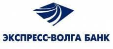«Рус-Рейтинг» подтвердил надежность банка «ЭКСПРЕСС-ВОЛГА»