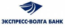 Банк «ЭКСПРЕСС-ВОЛГА» увеличил сеть своих отделений на треть