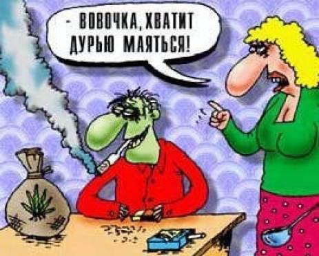 В Мордовии многодетного отца «условно» наказали за любовь к марихуане