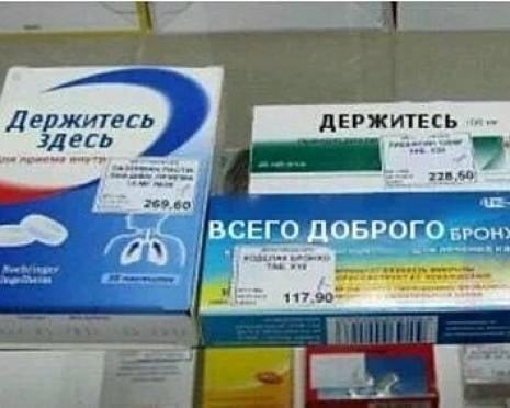 Глава Мордовии: «Я не дам обанкротить «Фармацию»!