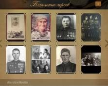 «МордовМедиа»: «Поколение героев» — Великой победе посвящается