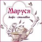 Кафе-столовая «Маруся»