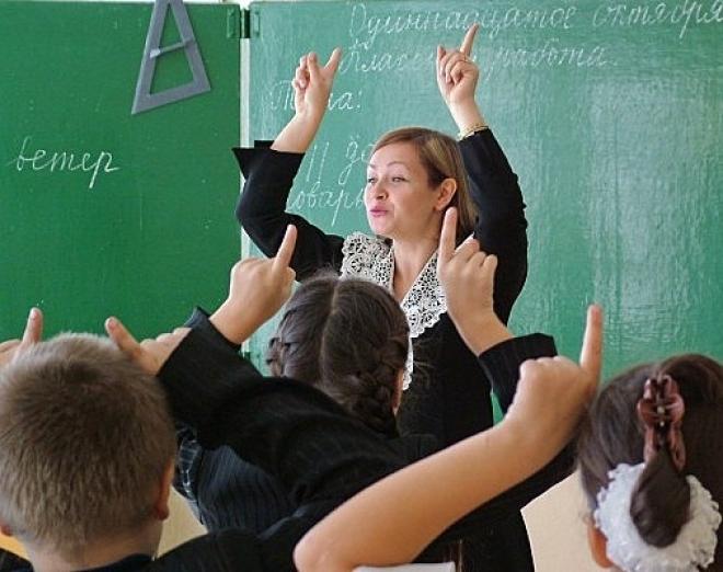 Мордовии дадут денег на поощрение лучших учителей