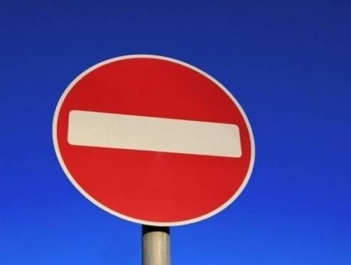 В субботу в Саранске ограничат движение транспорта