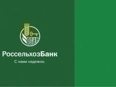 По итогам I квартала 2016 года РСХБ получил рекордную прибыль по РСБУ