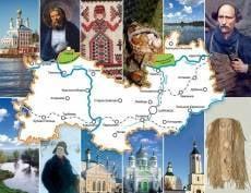 Всё больше туристов находят Мордовию привлекательной