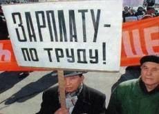 Работодатели задолжали жителям Мордовии больше 30 млн. рублей