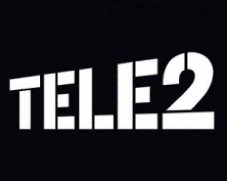 Tele2 и Правительство Республики Мордовии подписали соглашение о взаимодействии в сфере развития услуг связи