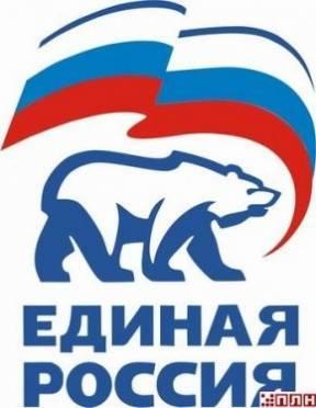 В Мордовии  - почти 27 тысяч официальных единороссов