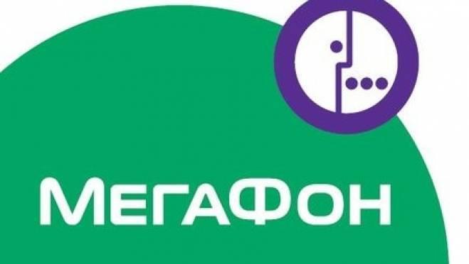 Одна подписка на 40 СМИ от «МегаФона»