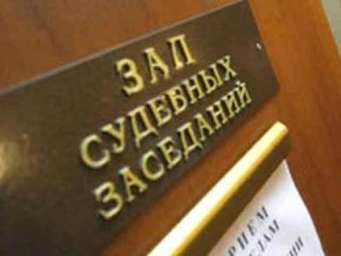 Житель Мордовии пойдет под суд за интим с несовершеннолетней