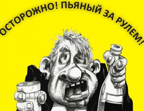 Жители Мордовии активно сдают нетрезвых водителей