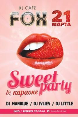 Sweet party постер