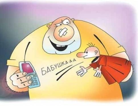 Пенсионерка из Саранска перепутала мошенника с собственным внуком