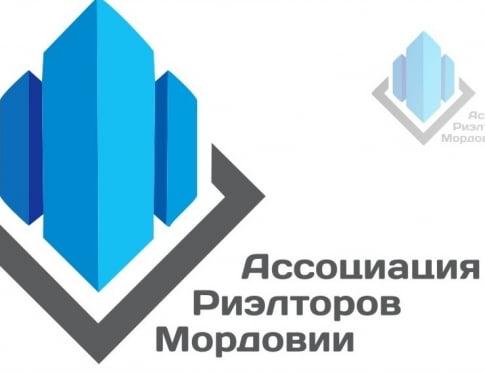 Ассоциация риэлторов Мордовии: за цивилизованный рынок недвижимости