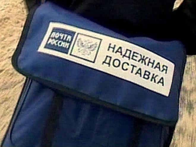 Лучший почтальон Мордовии поедет на конкурс в Ижевск