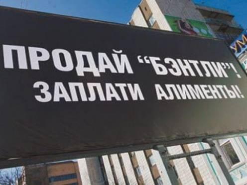 В Саранске злостного алиментщика наказали исправительными работами