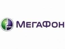 «МегаФон» раздает клиентам номера 8-800
