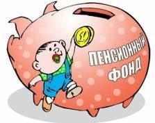 Жители Мордовии не жалеют денег на старость