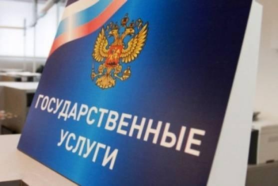 Жители Мордовии не спешат получать госуслуги через Интернет