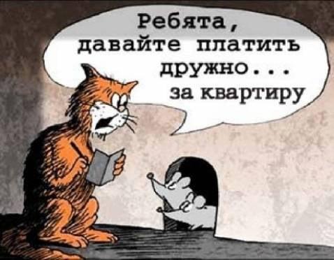 Жители Саранска жалуются на соседей-должников