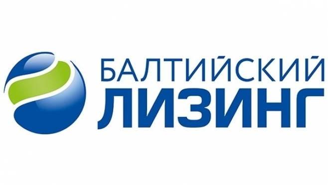 Филиал «Балтийского лизинга» в Саранске приглашает клиентов в новый офис