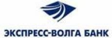 Объем вкладов населения в банке «ЭКСПРЕСС-ВОЛГА» превысил 28 миллиардов рублей