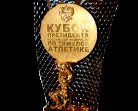 В Мордовии состоится Кубок Президента по тяжелой атлетике