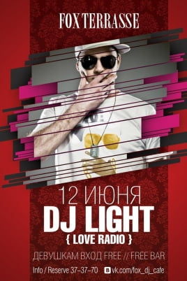 DJ Light постер