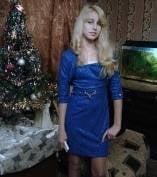 В Саранске пропала 16-летняя девушка
