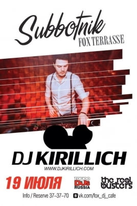DJ Kirillich постер