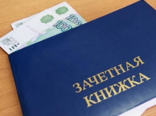 В Саранске завкафедрой Аграрного института осудили за торговлю оценками