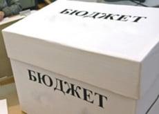 В Мордовии глава сельского поселения оплатила штрафы за счет бюджета