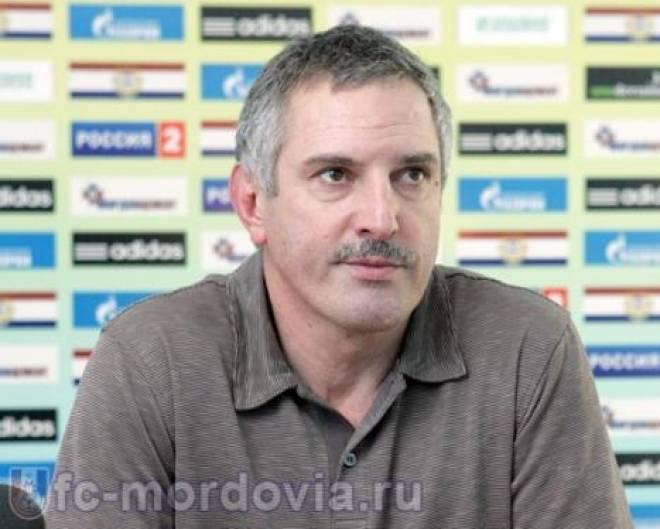 Главный тренер «Мордовии» Федор Щербаченко: «Судейство мне очень не понравилось!»
