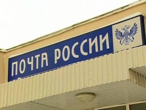 В Мордовии почту незаконно продали «Мануфактуре»