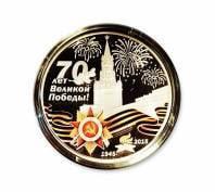 Мордовский филиал Россельхозбанка расширил ассортимент монет из драгметаллов