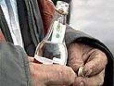 В новом году с прилавков Мордовии может исчезнуть водка дешевле 89 рублей за пол-литра