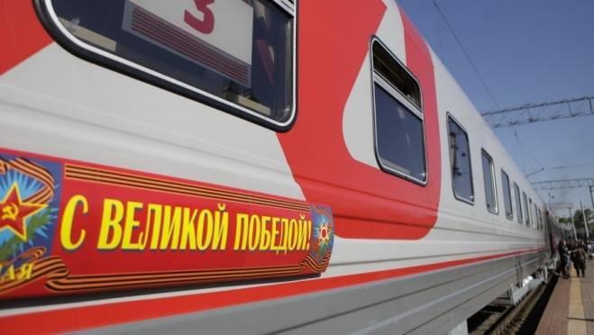 Ветераны ВОВ и их сопровождающие смогут бесплатно путешествовать в поездах