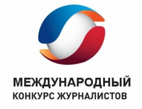 «Ростелеком» объявляет о старте VI конкурса для региональных журналистов