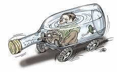 Пьяный приятель угнал у жителя Чамзинки автомобиль