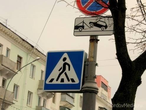 В Мордовии водители нарушают правила в два раза чаще пешеходов