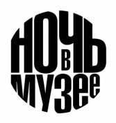 В Саранске с размахом отметят международный день музеев