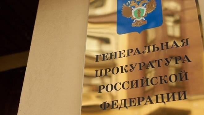 Для 924 работников ООО в Саранске зарплату выбивала прокуратура