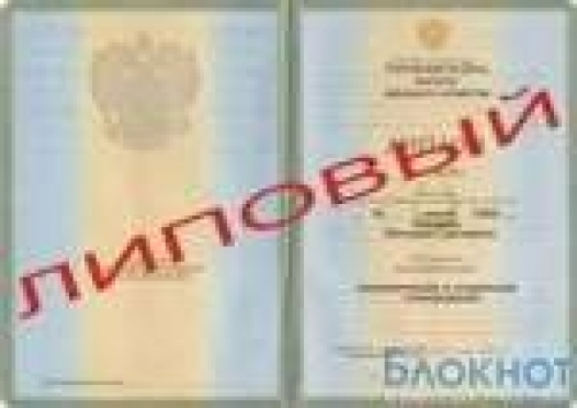 Жительница Украины подвела под статью переводчиков миграционного фонда в Саранске