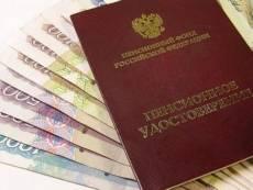 Пенсионерам Мордовии повысили пенсию