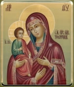 В Саранск прибывает чудотворная икона Божьей Матери «Троеручица»