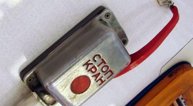В Мордовии у вороватого проводника поезда нашли наркотики